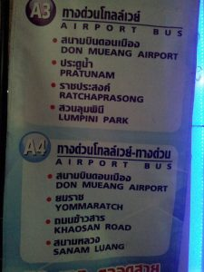 Thailand - Don Mueang, bus